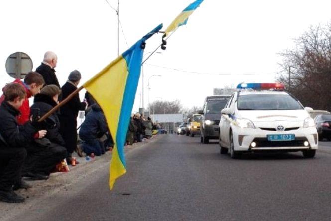 """Загиблих на Херсонщині бійців """"Збруча"""" привезуть 5 лютого близько обіду"""