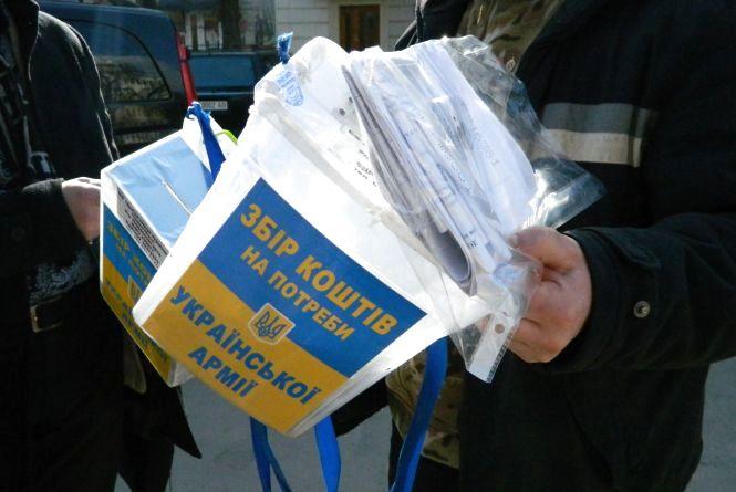 У Тернополі волонтери-самозванці збирали кошти для неіснуючого батальйону