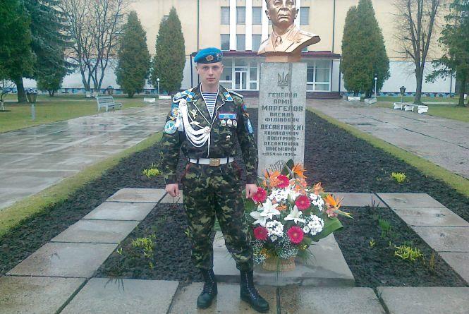 Тернополяни зустріли загиблого в АТО Михайла Григоришина