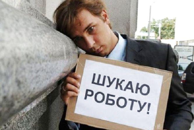 Сьогодні, 21 травня: День захисту від безробіття і День культурного різноманіття