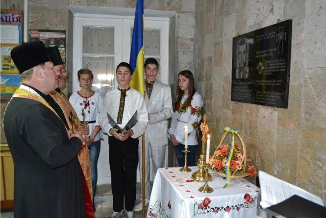 Меморіальну дошку Миколі Руснаку відкрили на Тернопільщині