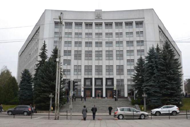 Люстрація у Тернопільській ОДА: держслужбовці проходять перевірку