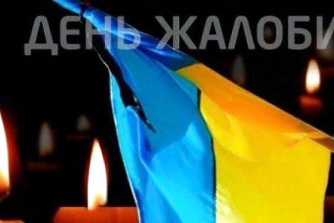 В АТО загинув боєць із Підволочиська Тарас Біленький