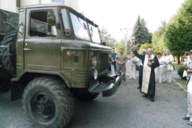 Для батальйону «Збруч» придбали вантажівку