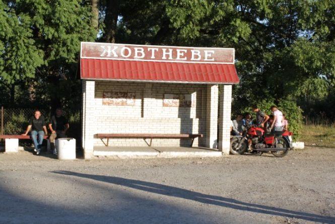 У Жовтневому були вибори назви села. Проголосували за Соборне