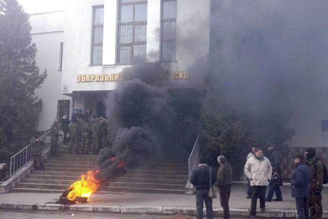 Біля Збаразького суду палають шини