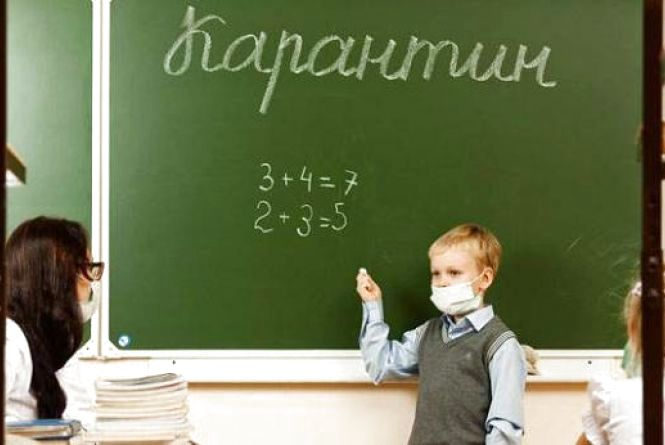У школах Тернопільщини продовжили карантин ще на тиждень
