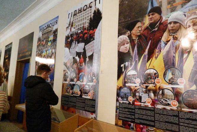 У тернопільській школі відкрили музей Революції Гідності та Свободи