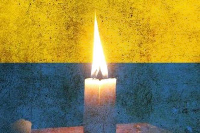 В зоні АТО помер тернопільський боєць Михайло Думанський