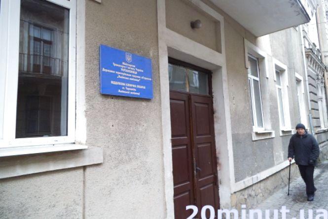 В колишній залізничній лікарні лікуватимуть мешканців Тернополя і області