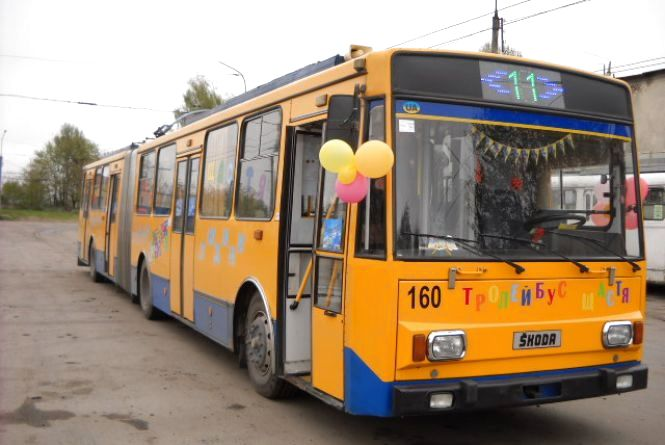 У Тернополі почав курсувати тролейбус вільних людей