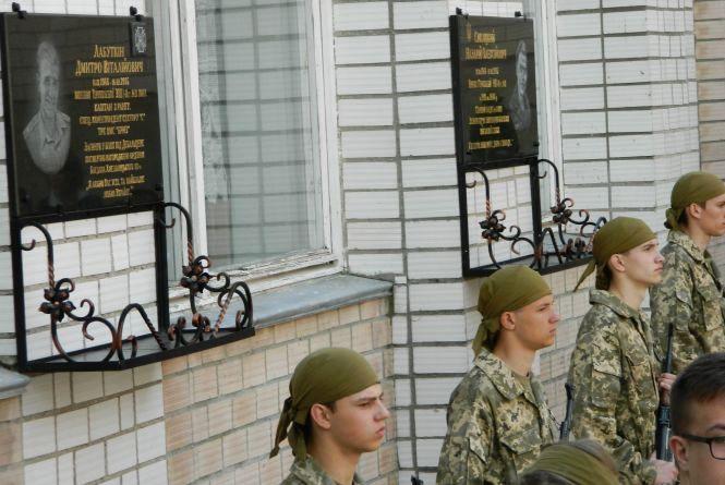 У Тернополі вшанували пам'ять загиблих бійців Лабуткіна та Сикліцкого