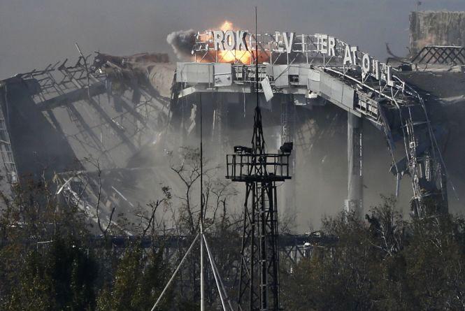 Цей день в історії, 26 травня: почалися бої за Донецький аеропорт