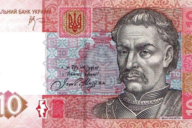 Цей день в історії: 25 липня Іван Мазепа став гетьманом