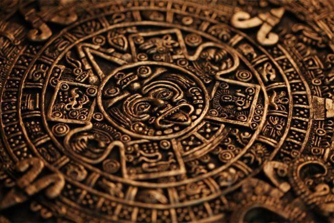 Сьогодні, 3 серпня - день створення світу за календарем майя