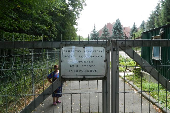 Чотири гектари в Загребеллі продали незаконно