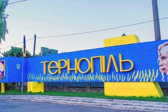 Сьогодні, 28 серпня: День міста Тернопіль та Успіння Святої Богородиці