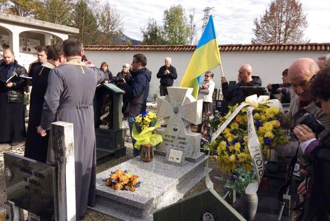 В Італії українці та італійці вшанували уродженця Тернопільщини — бійця ОУН