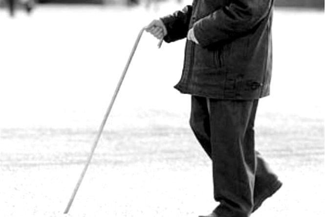 Сьогодні, 13 листопада: Міжнародний день сліпих