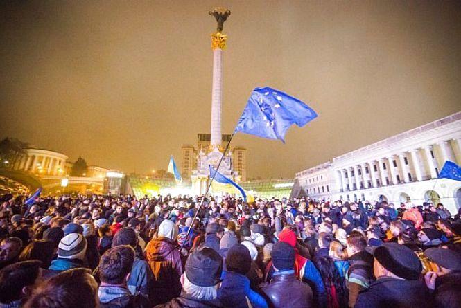 День Гідності та Свободи святкують 21 листопада