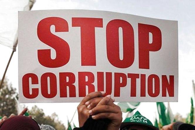 Сьогодні, 9 грудня: Міжнародний день боротьби з корупцію