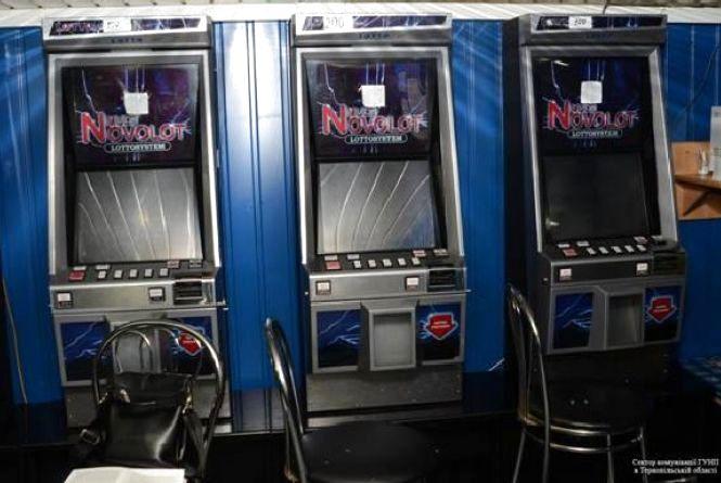 Продавця овочів ігровий автомат