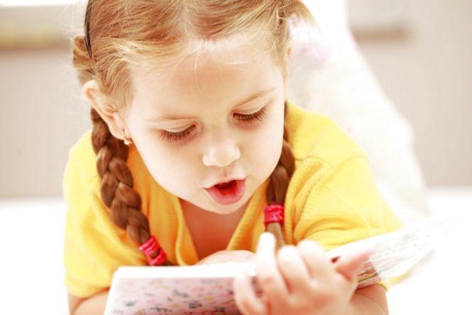 Читають батьки - читають і діти