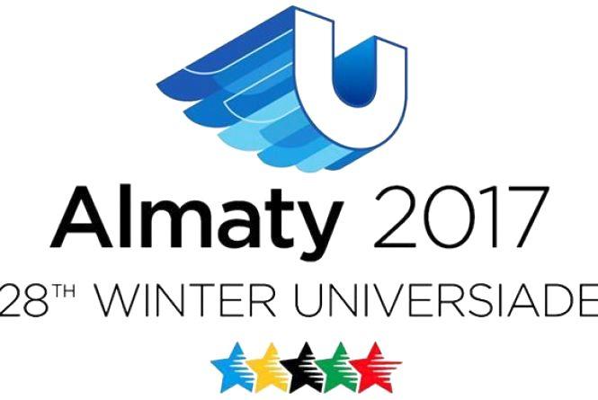 Тернополяни візьмуть участь у Всесвітній зимовій Універсіаді