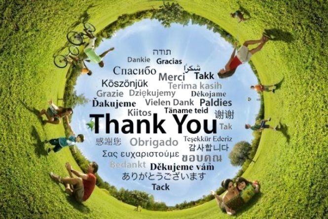 """Сьогодні, 11 січня: Міжнародний день """"дякую"""""""