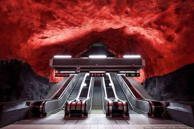 День метро святкують 10 січня