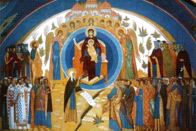 Собор Пресвятої Богородиці відзначають 8 січня