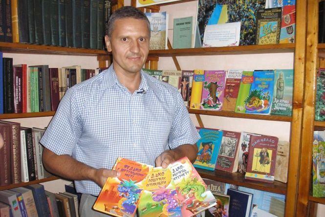 Сергій Гридін представить тернополянам дві книги