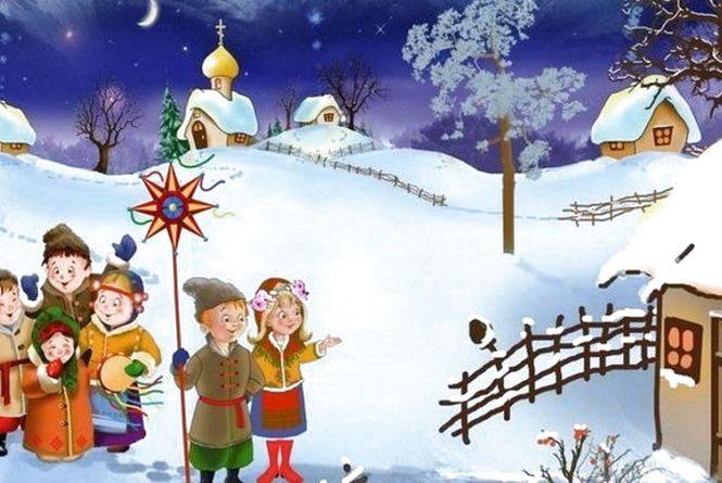 Сьогодні, 14 січня: святкують Старий-Новий рік