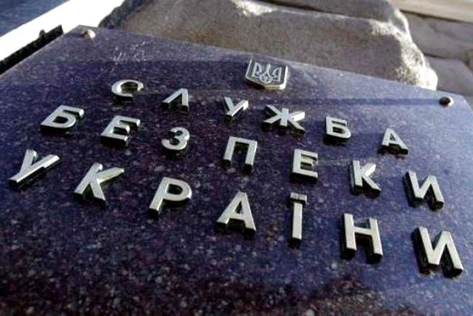 СБУ Тернопільщини запрошує на навчання філологів-патріотів