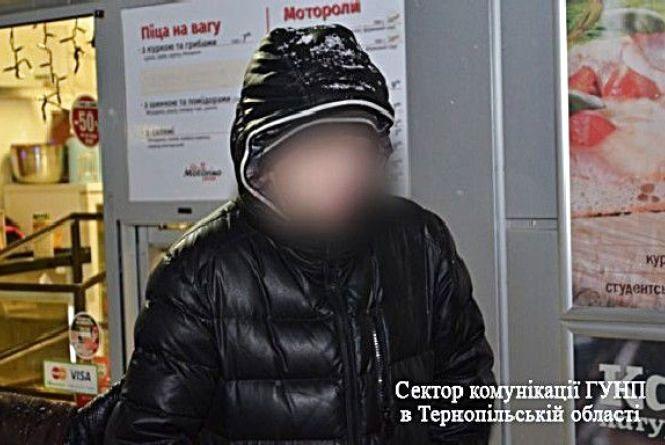 Тернополянина взяли з наркотиками на 15 тисяч гривень