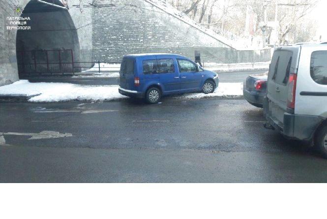 Перед мостом на Крушельницької зіткнулись Daewoo і Volkswagen