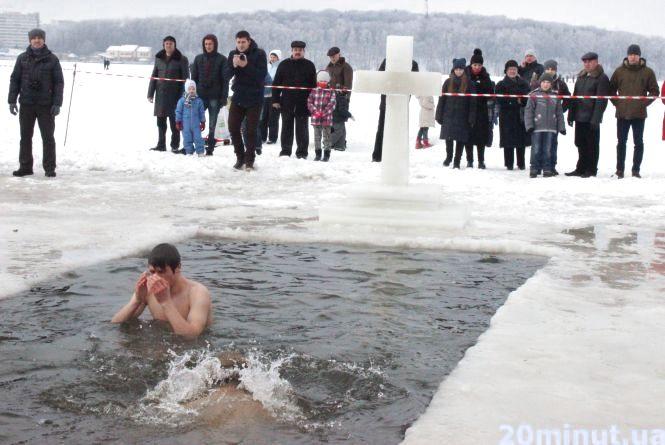 Не така та вода і холодна, - тернополяни на Водохреща