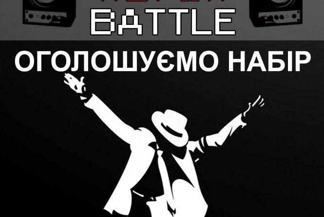 У Тернополі проведуть незвичний конкурс для меломанів