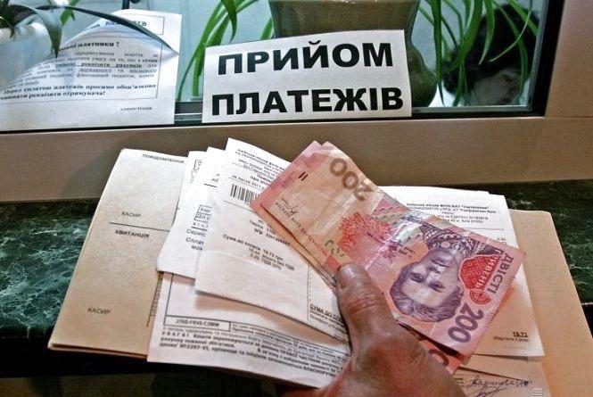 «Укрпошта» та «Ощадбанк» беруть додаткову комісію при оплаті за комунальні