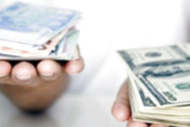 Іноземна валюта пішла на спад - курс НБУ