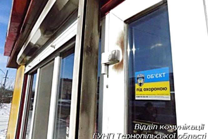Молодик підпалив приміщення, де знаходиться МСЛ, бо не виграв у лотерею