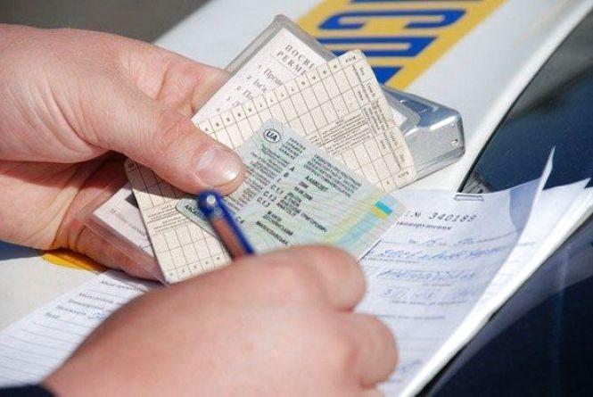 Скільки платитимемо до пенсійного фонду за першу реєстрацію авто