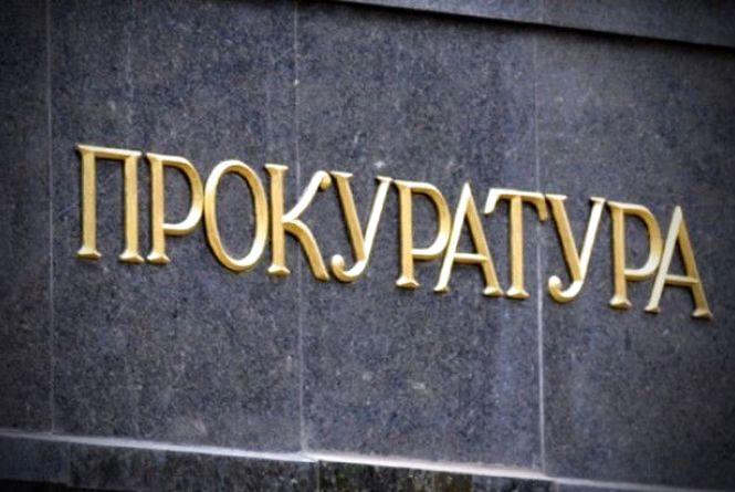У Тернополі і Кременці – нові прокурори