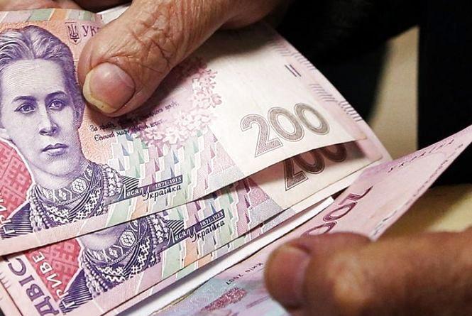 Старенька жінка втратила всі заощадження через свою довіру
