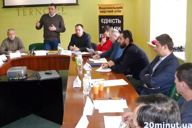 Блокада Криму і козаки: тернополяни про загальноукраїнське звернення