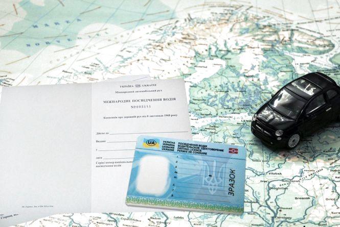 Сервісні центри МВС почали видавати міжнародне посвідчення водія