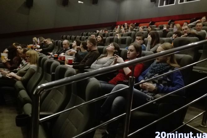 """У Тернополі відбулась прем'єра еротичної мелодрами """"50 відтінків темряви"""""""
