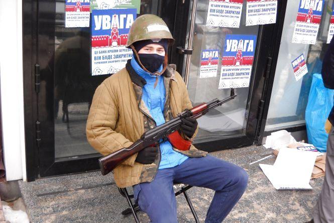 Протест Національного корпусу проти російського бізнесу на Тернопіллі