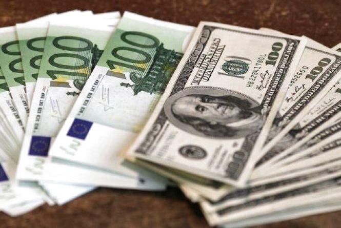 Долар та євро впали у ціні - курс валют на 16 лютого