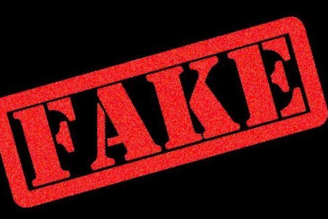 Заборона НБУ мати інші кошти на зарплатній картці – фейк